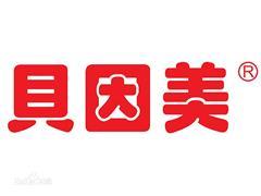 大桶炼乳bet9九州体育登录官网设备—北海贝因美营养食品有限公司