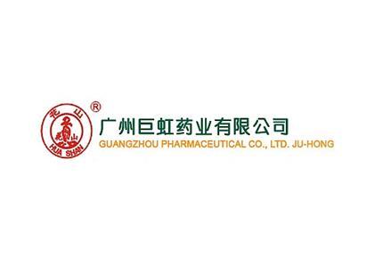 立式圆瓶贴标机—广州巨虹药业有限公司